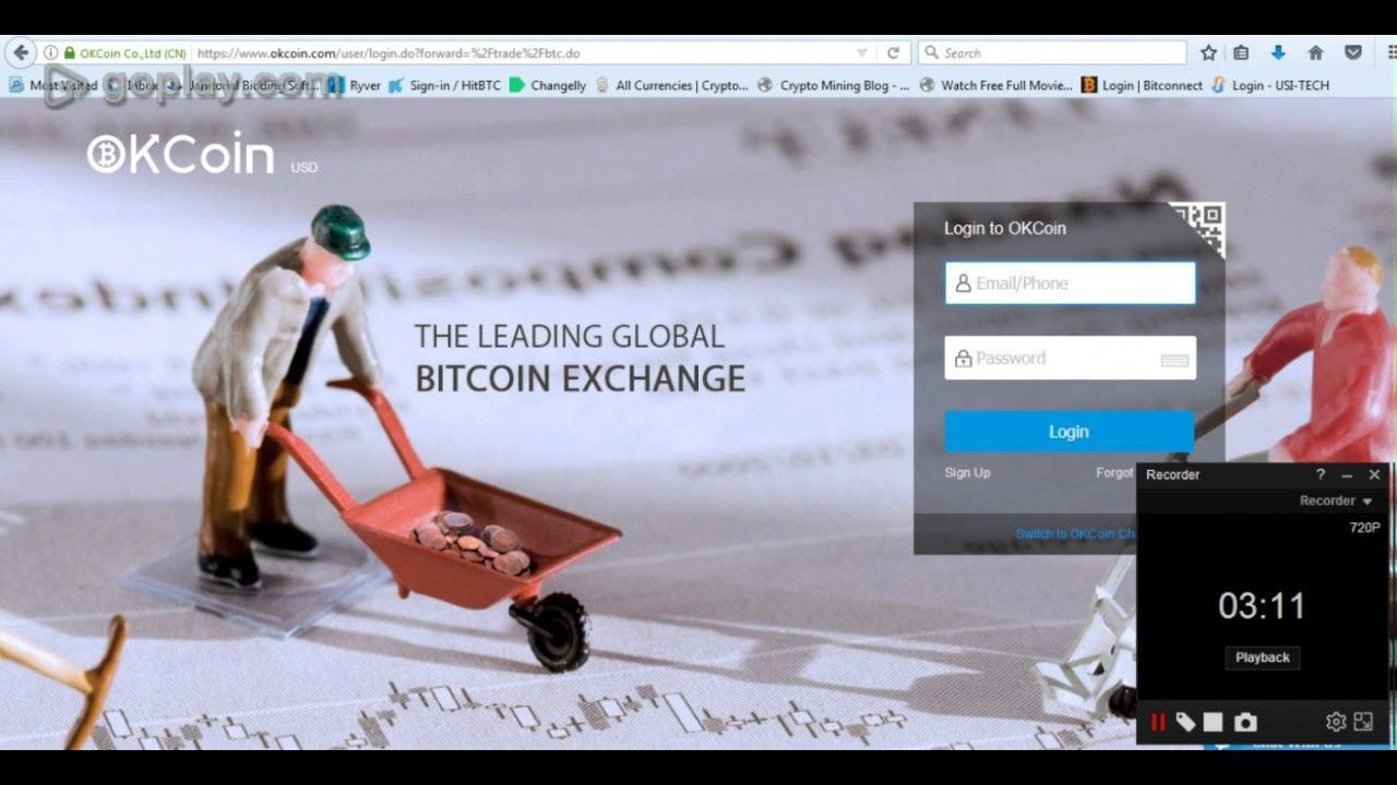 What you need to know about bit coin (With images