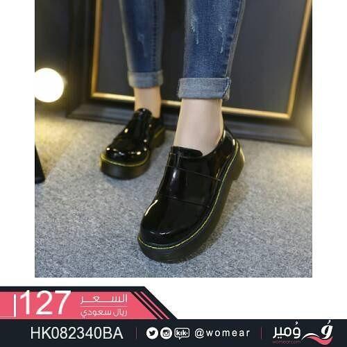 حذاء كلاسيك مميز احذية انيقة جزمات بناتي جزمة نسائيه فاشون ستايل Dress Shoes Men Loafers Men Men Dress