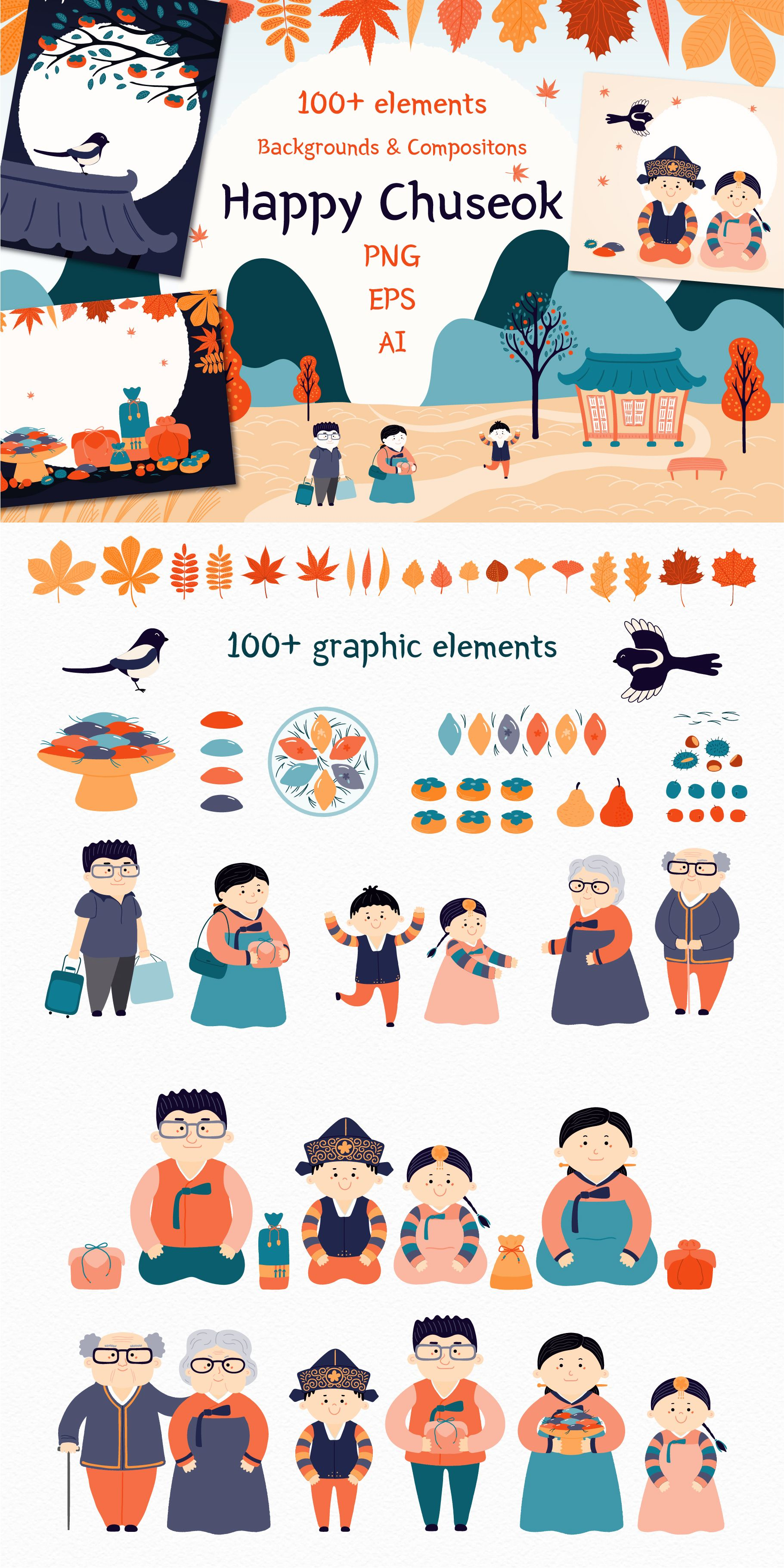 Korean Holiday Chuseok Vector Art In 2020 Korean Holidays Hand Drawn Vector Illustrations Children Illustration