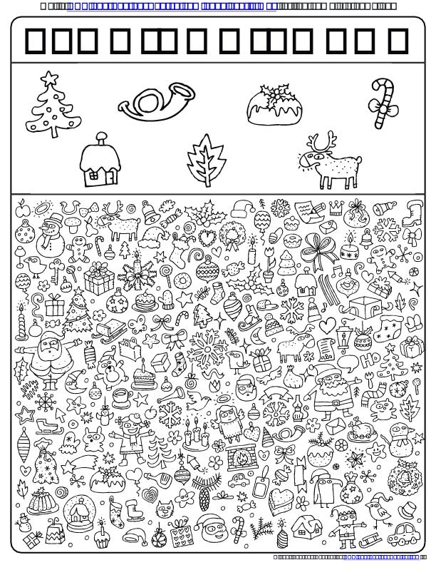 Christmas visual perception free printable Christmas