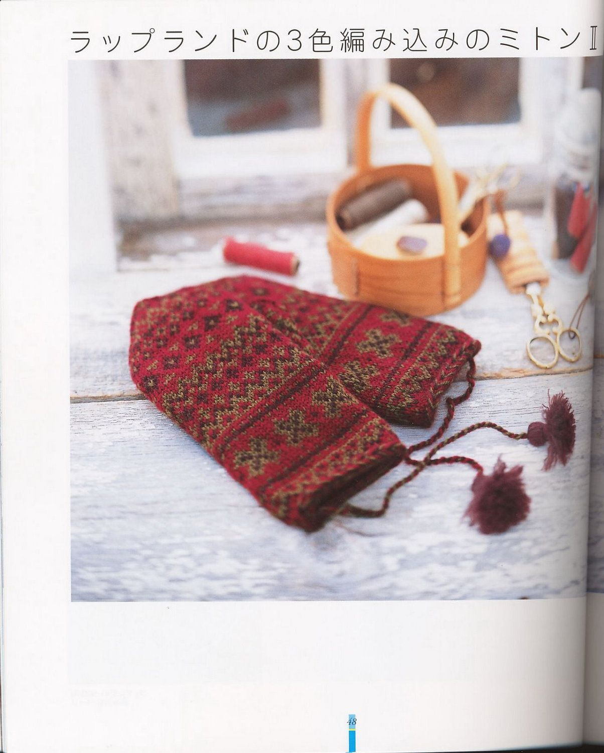 Nordic Style Knitting Pattern Patterns - Knitted Fair Isle Mittens ...