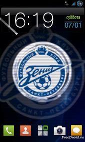Обои футбольного клуба лион