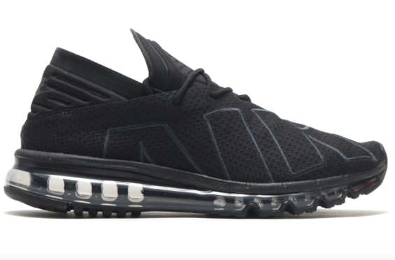 6ff2196c03 Loo For The Nike Air Max Flair Black Anthracite This Month | Nike ...