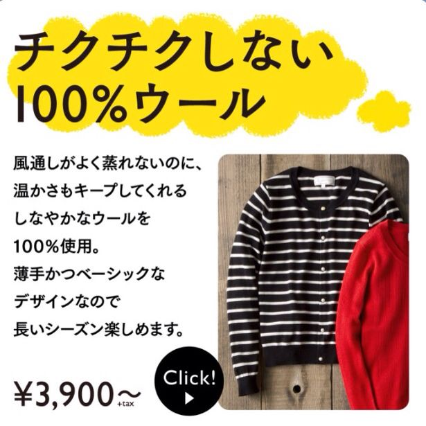 150902 Rope picnic