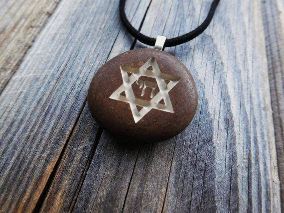 Star Of David Engraved Pendant Hebrew Chai Symbol Jewish Symbol