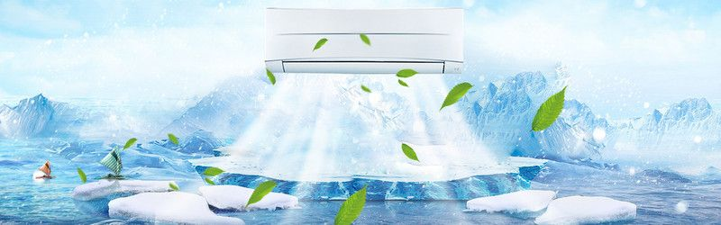 818 Electricity Business Air Conditioning Cool Poster Background