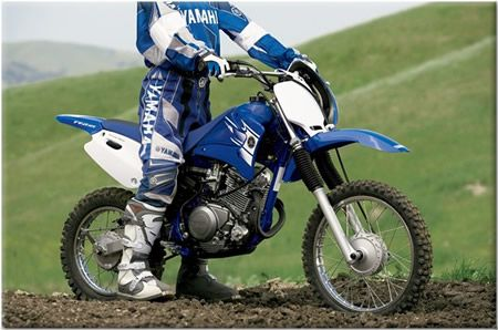 My Bike Yamaha Ttr 125 Yyyeeeeee Motos Enduro Motos