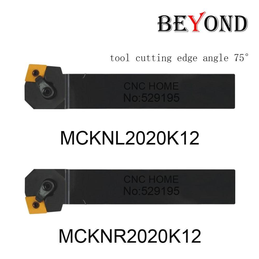 Visit to Buy] MCKNR2020K12 OR MCKNL2020K12,MCKNR OR MCKNL