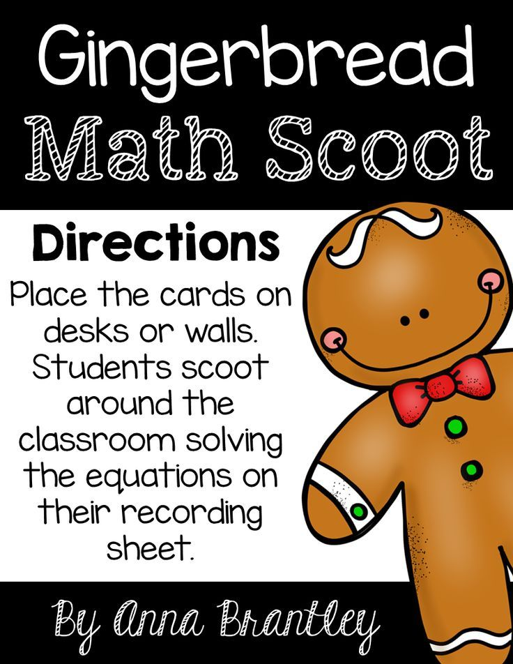 Freebie Math Activities for the Holidays! Santa Scoot and Gingerbread Scoot