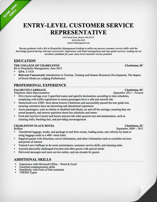 Entry Level Hotel Customer Service Resume Resume Genius Resume Objective Examples Customer Service Resume Cover Letter For Resume