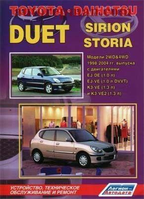 http autorepman com toyota 1370 toyota duet daihatsu sirion storia rh pinterest com Toyota Camry Electrical Wiring Diagram Toyota Camry Electrical Wiring Diagram