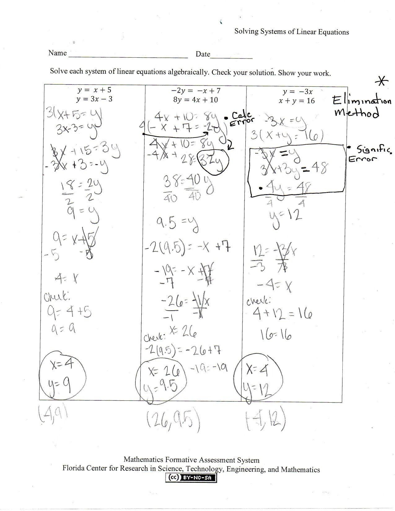 Solving Systems Algebraically Worksheet Solving Systems Of