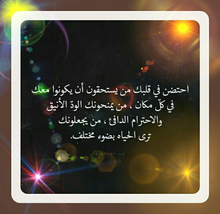 Pin De Abdelilah Azzouzi En قوت القلوب