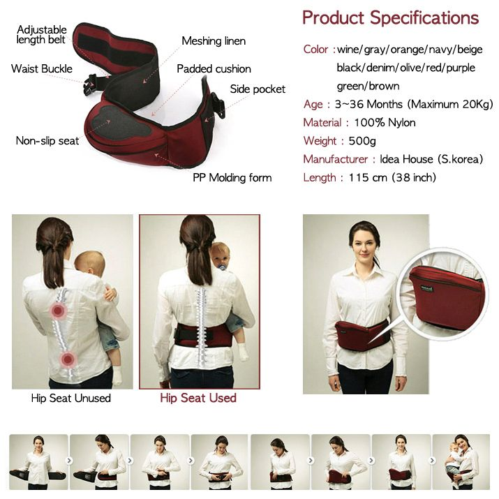 Hip Seat POGNAE available at www.hotmoms-coolkids.com (Line ID: limnop62)
