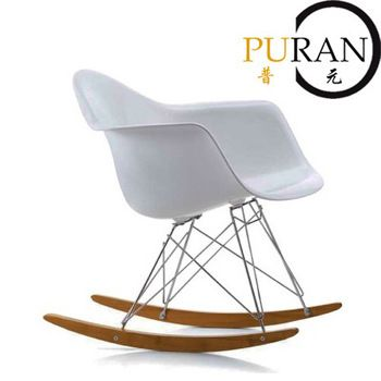 Sedia A Dondolo Vitra.Abs Eames Rar Rocker Chair Eames Rocking Chair Swing Chair Living