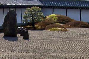 Bamboo Zen Garden - Bamboo Inspiration for the Design of a ...
