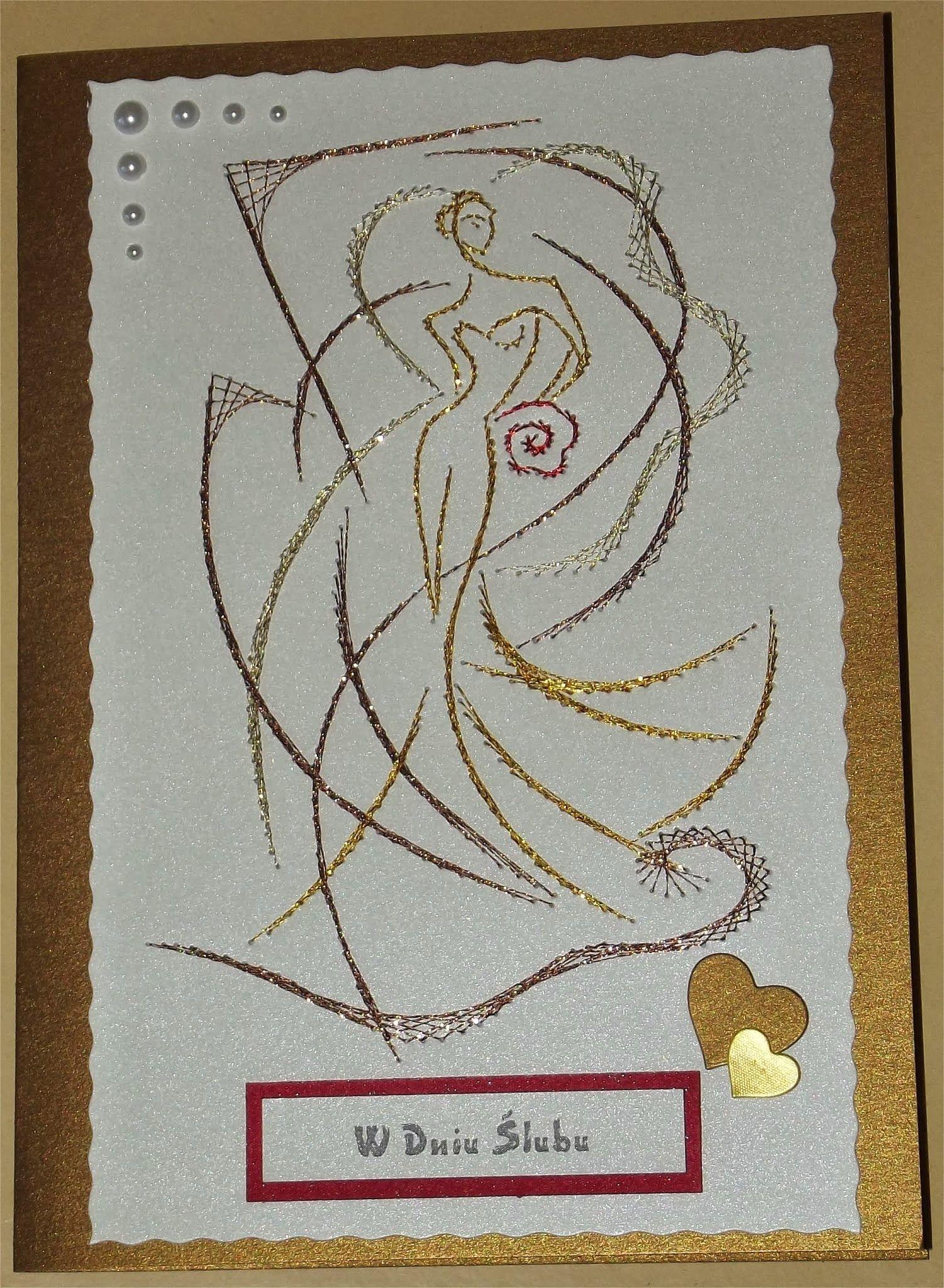 Свадебные открытки изонить, анимация свеча