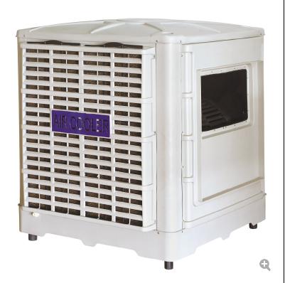 Centrifugal Air Cooler In 2020 Air Cooler Evaporative Air Cooler Taizhou