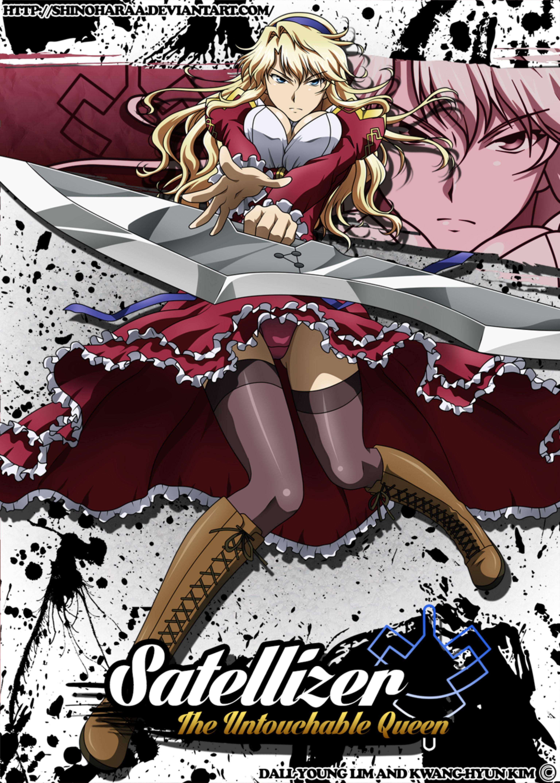 Satellizer L. Bridget by Shinoharaa on DeviantArt アニメ