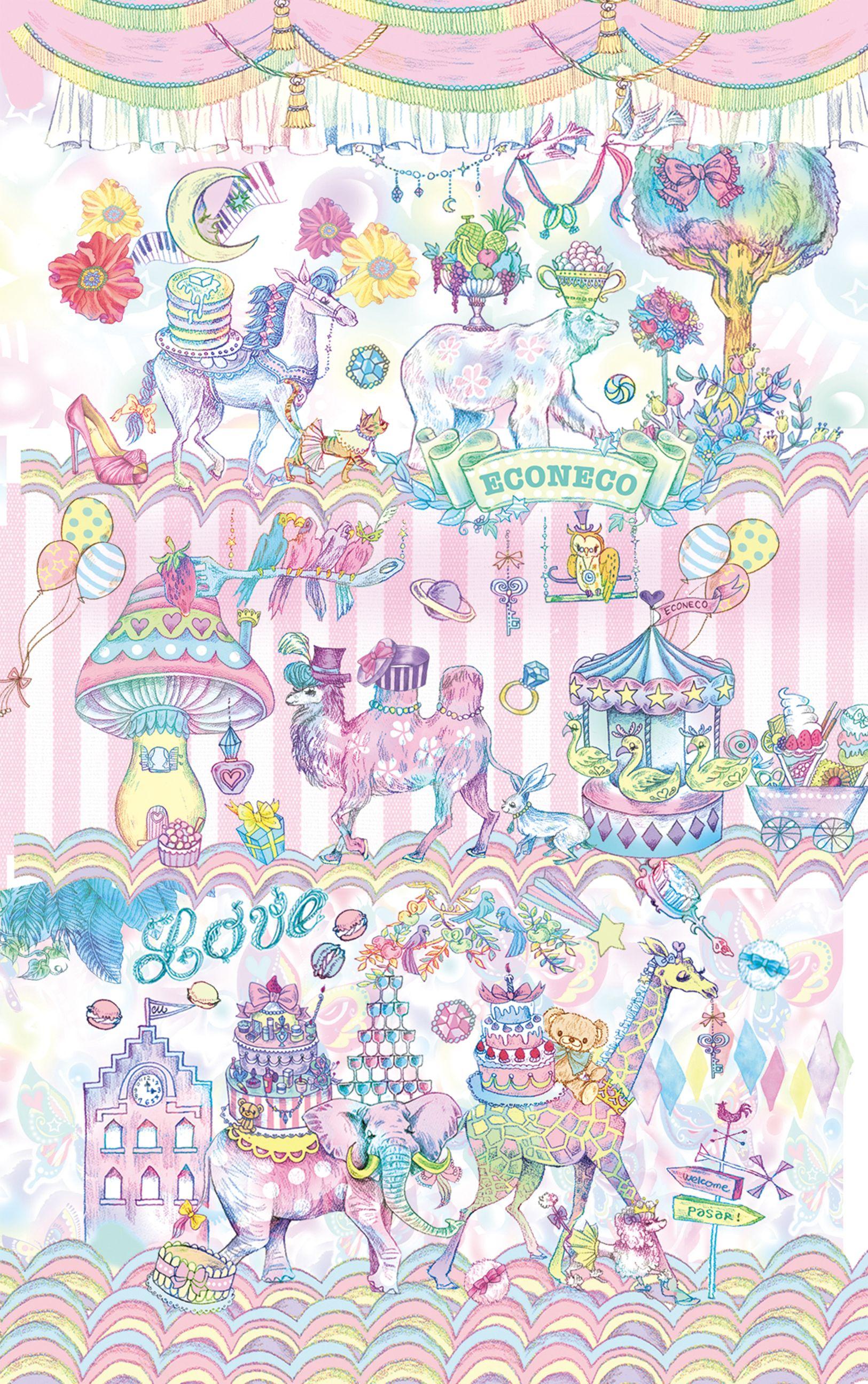 2018 年の carnival 可愛い系 pinterest wallpaper carnival