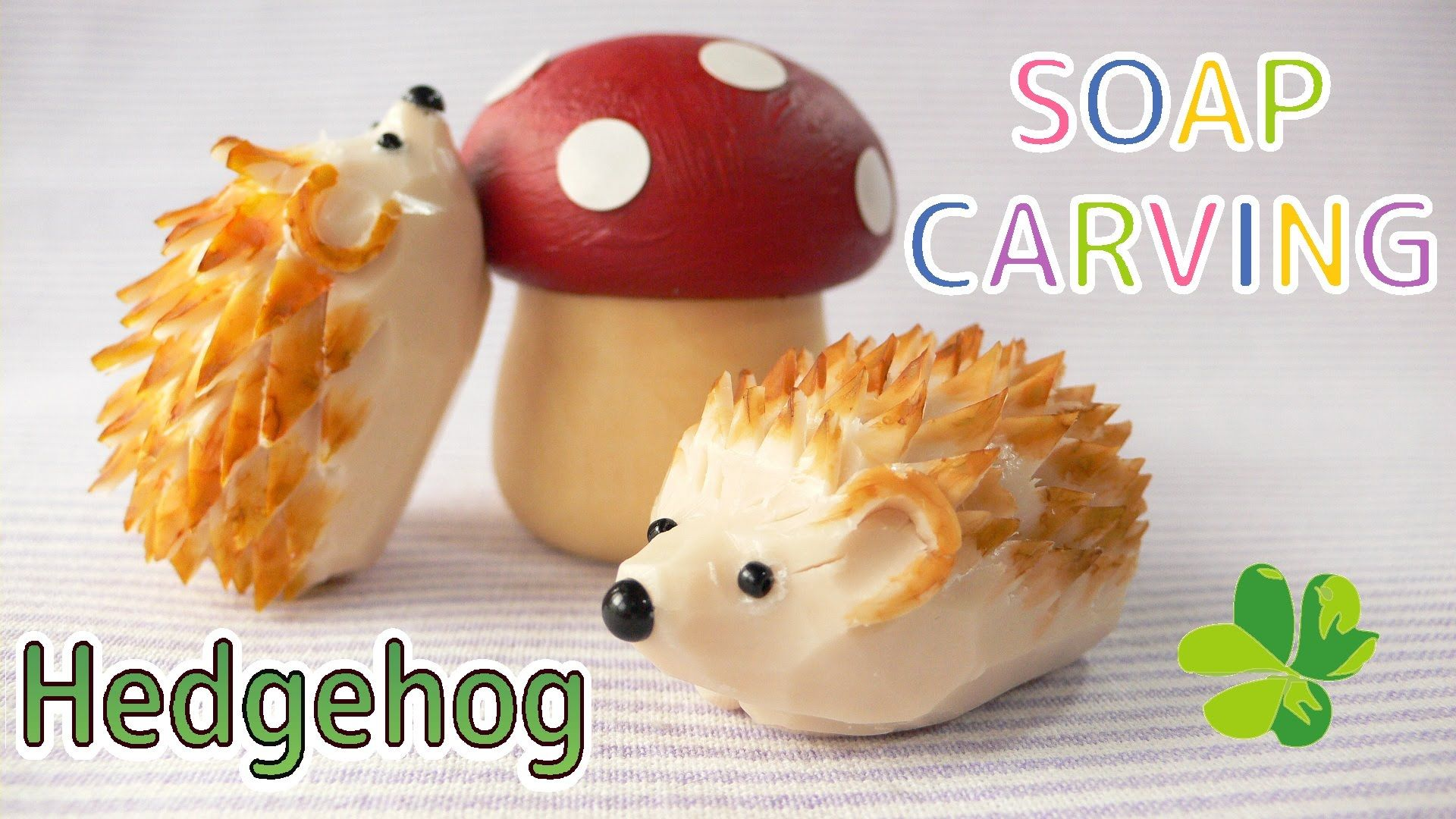 Soap carving easy hedgehog how to make soapΣαπούνι