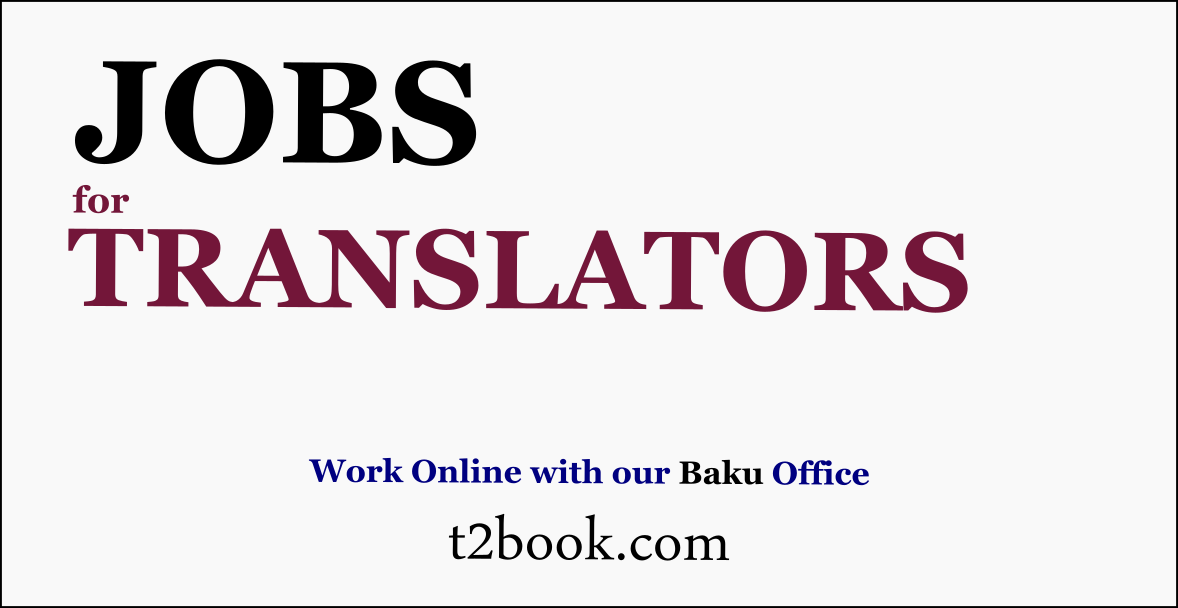 Translate Any Two Languages And Earn Online Jobs In Many Languages English German Chinese Spani German Translation Online Advertising Jobs English Lessons