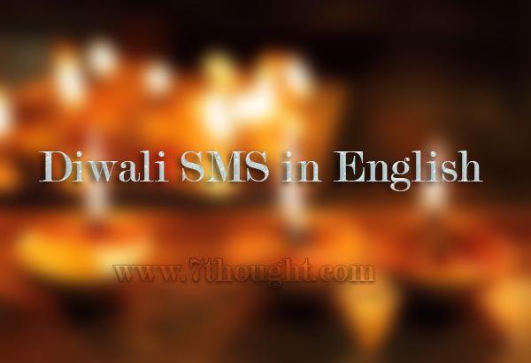 Diwali sms in english diwali pinterest diwali diwali sms in english m4hsunfo