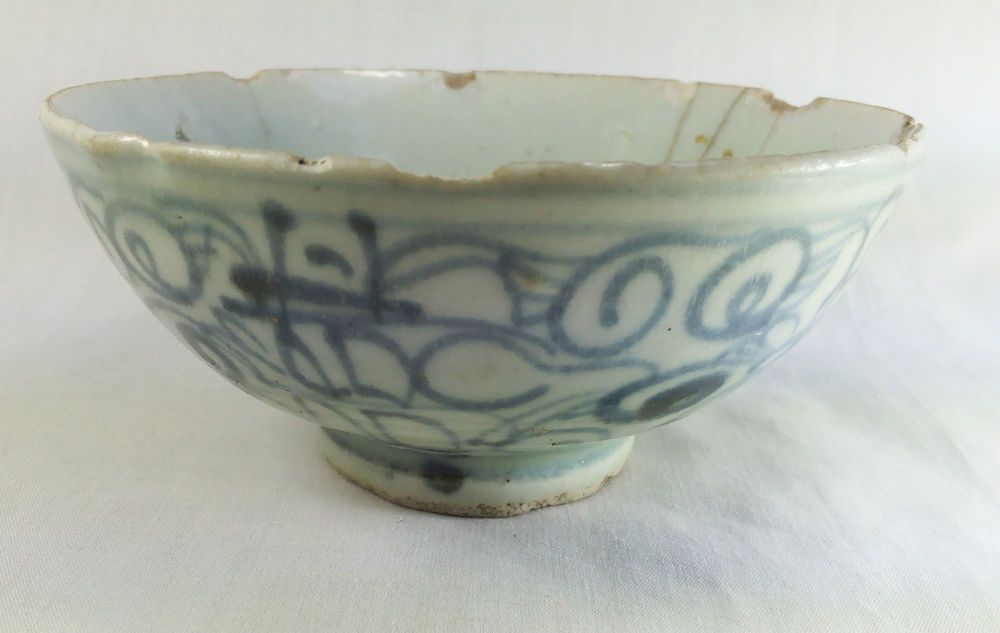 Antique Chinese Swatow Underglazed Blue White Porcelain Rice Bowl Pottery