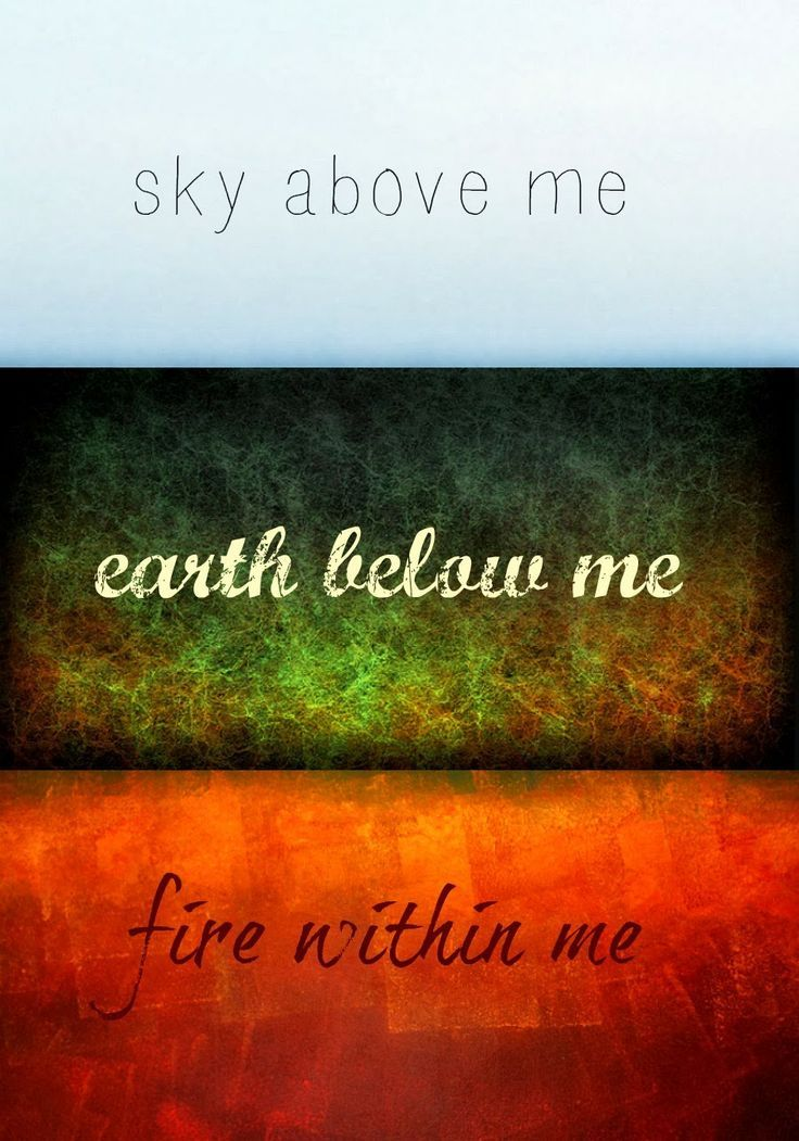 sky above me earth below me fire in me quotes to live by