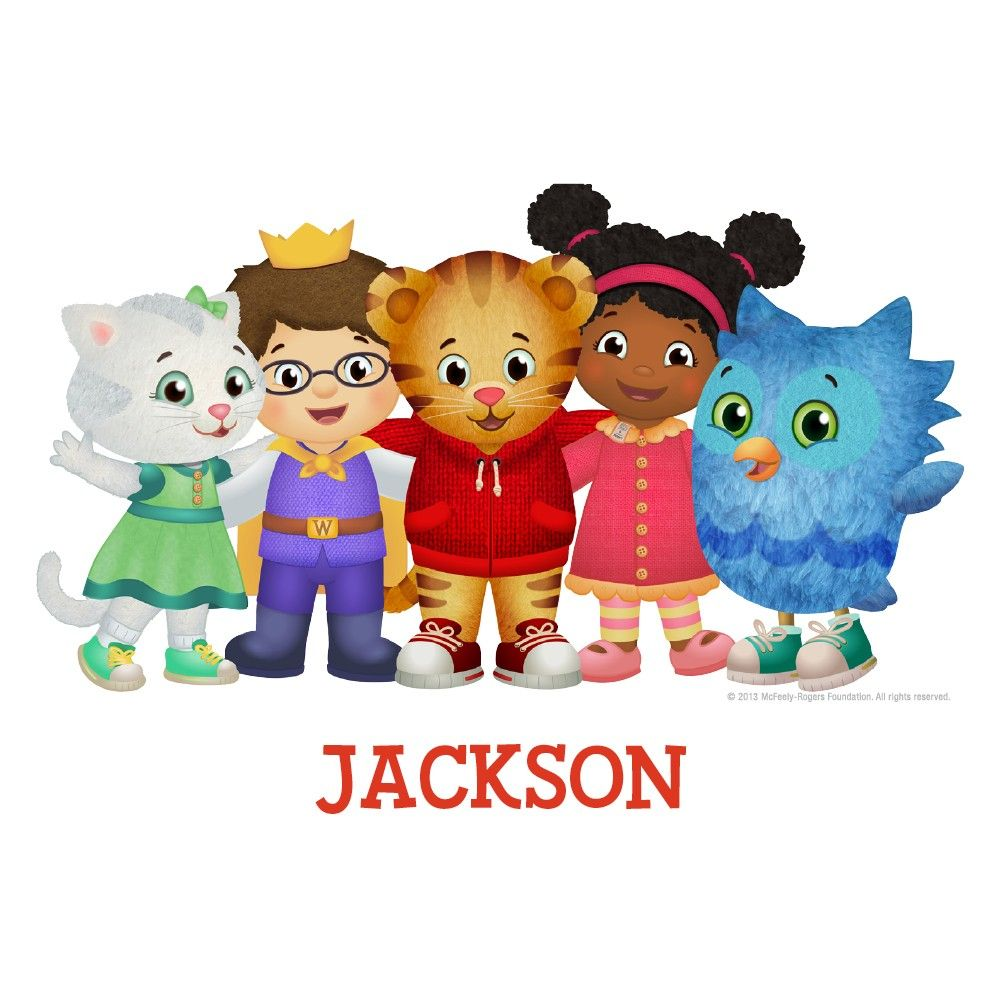 Pin By Amy Trust On Printables Daniel Tiger S