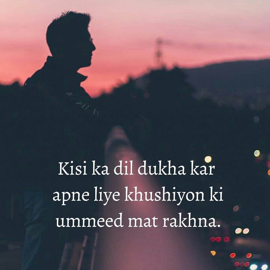 Music Quotes In Hindi And English
