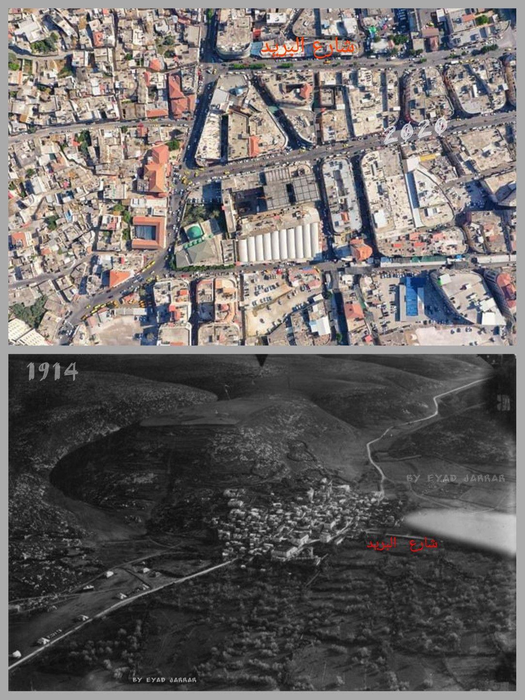 جنين بين الحاضر والماضي بفرق 106 سنوات تقريبا Jenin Old Beautiful Places City City Photo