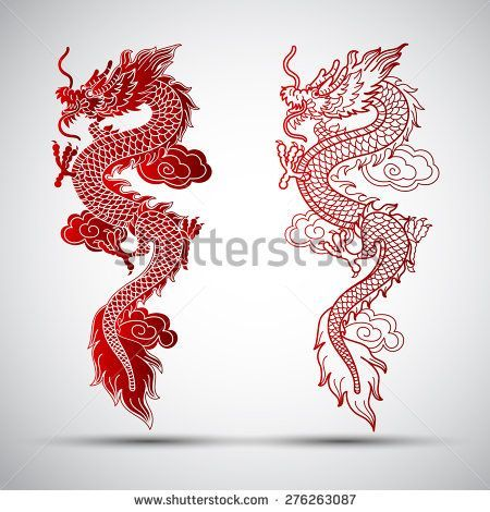 Illustration of Traditional chinese Dragon vector illustration - stock vector #style #shopping #styles #outfit #pretty #girl #girls #beauty #beautiful #me #cute #stylish #photooftheday #swag #dress #shoes #diy #design #fashion #Tattoo