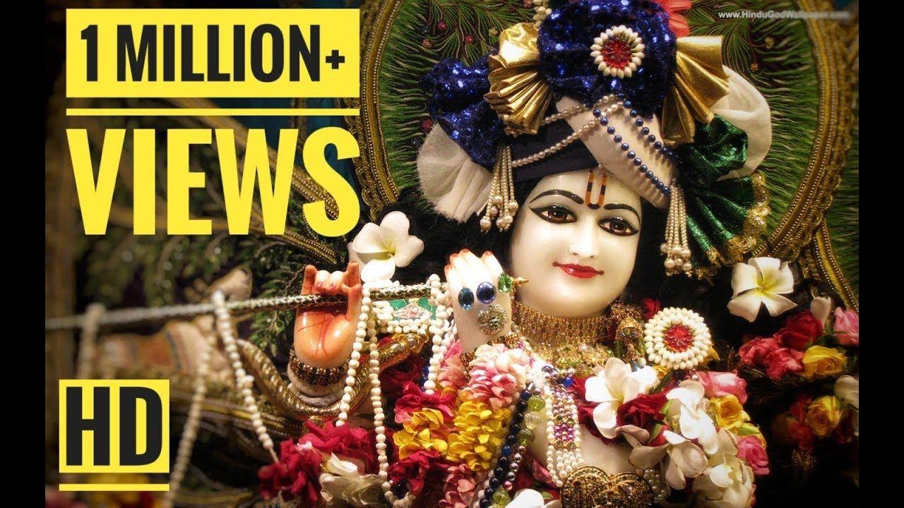 sham savere dekhu tujhko mp3 download bhajan