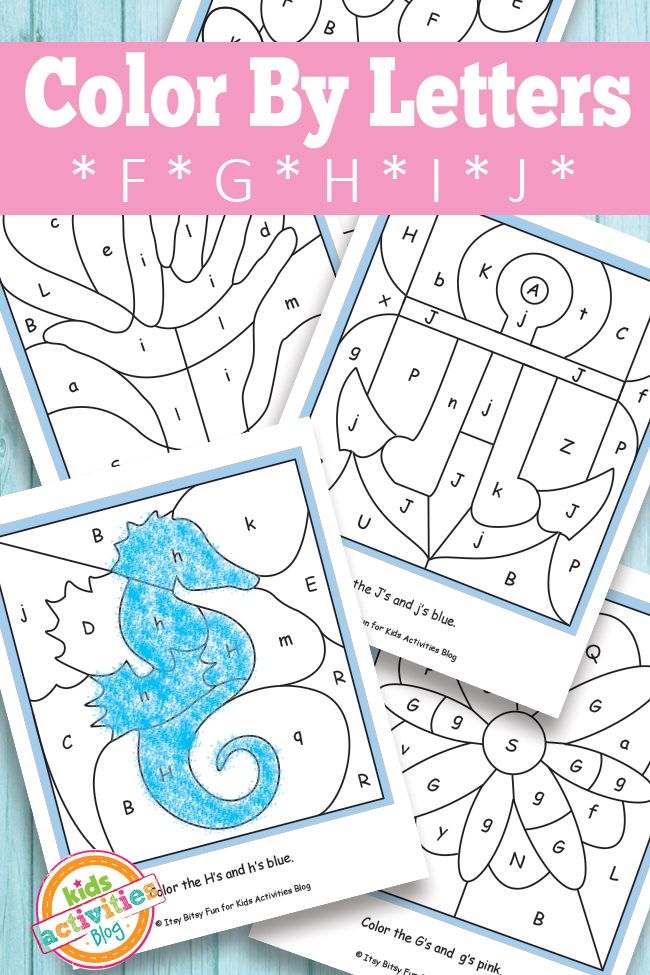 COLOR BY LETTERS F, G, H, I, J {FREE KIDS PRINTABLE | Klasse, Kinder ...