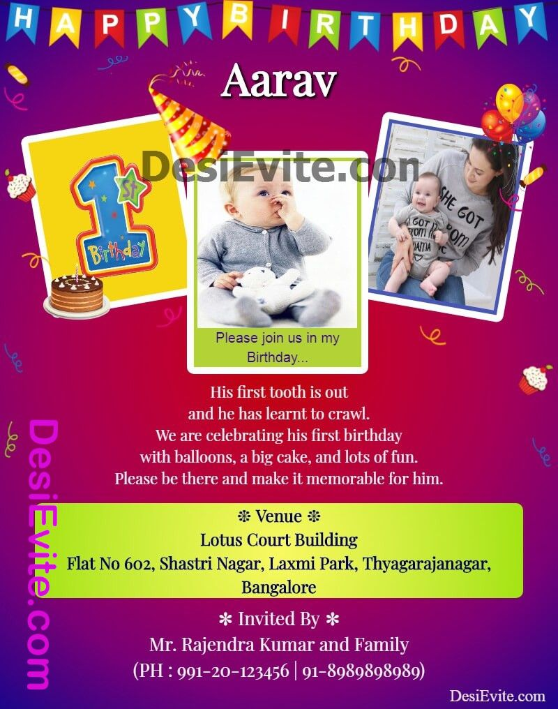 Birthday invitation card with 3 photos Create and Send