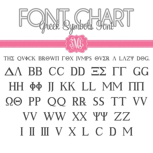 Greek Symbols We Use This One A Lot For Our Lovely Sorority And