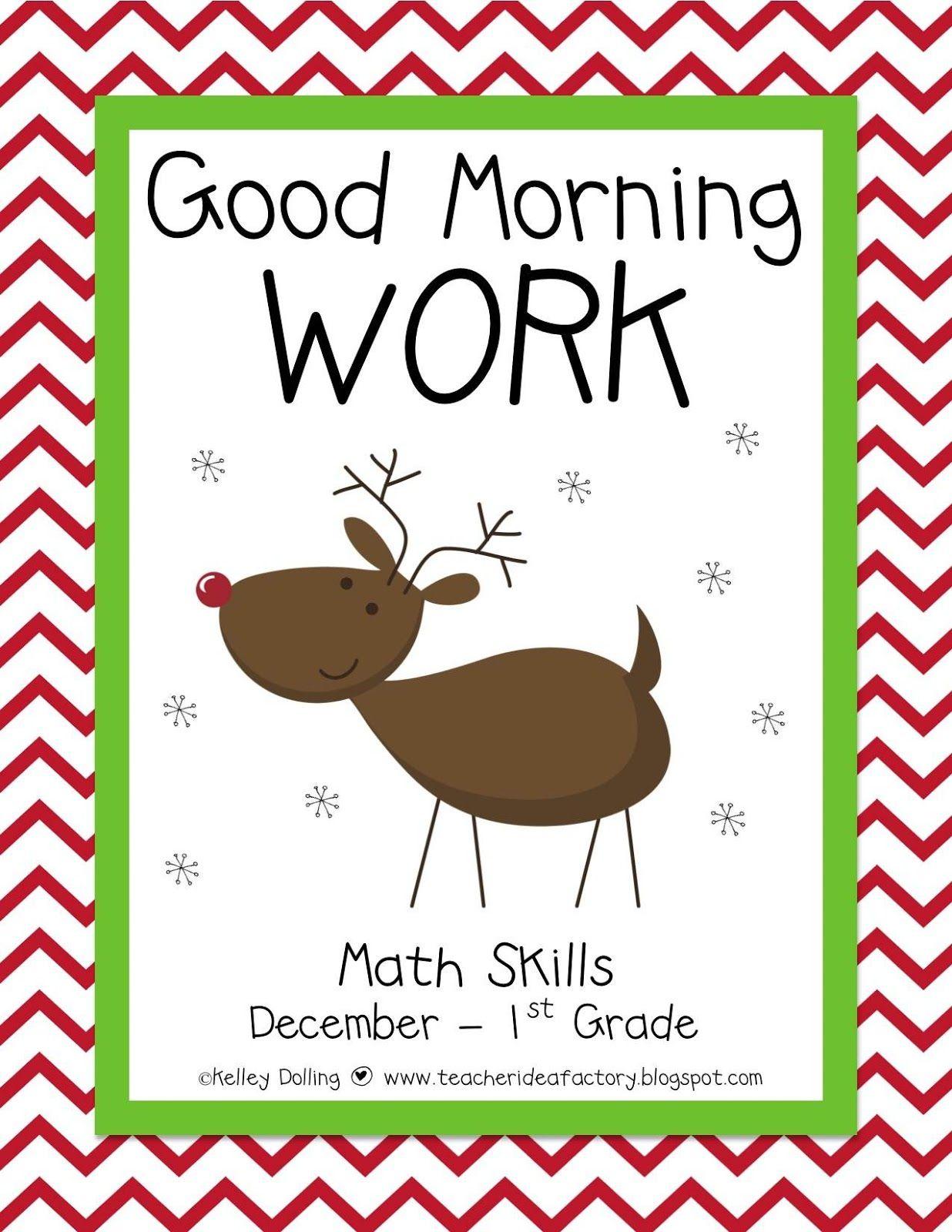 Teacher Idea Factory Good Morning Work