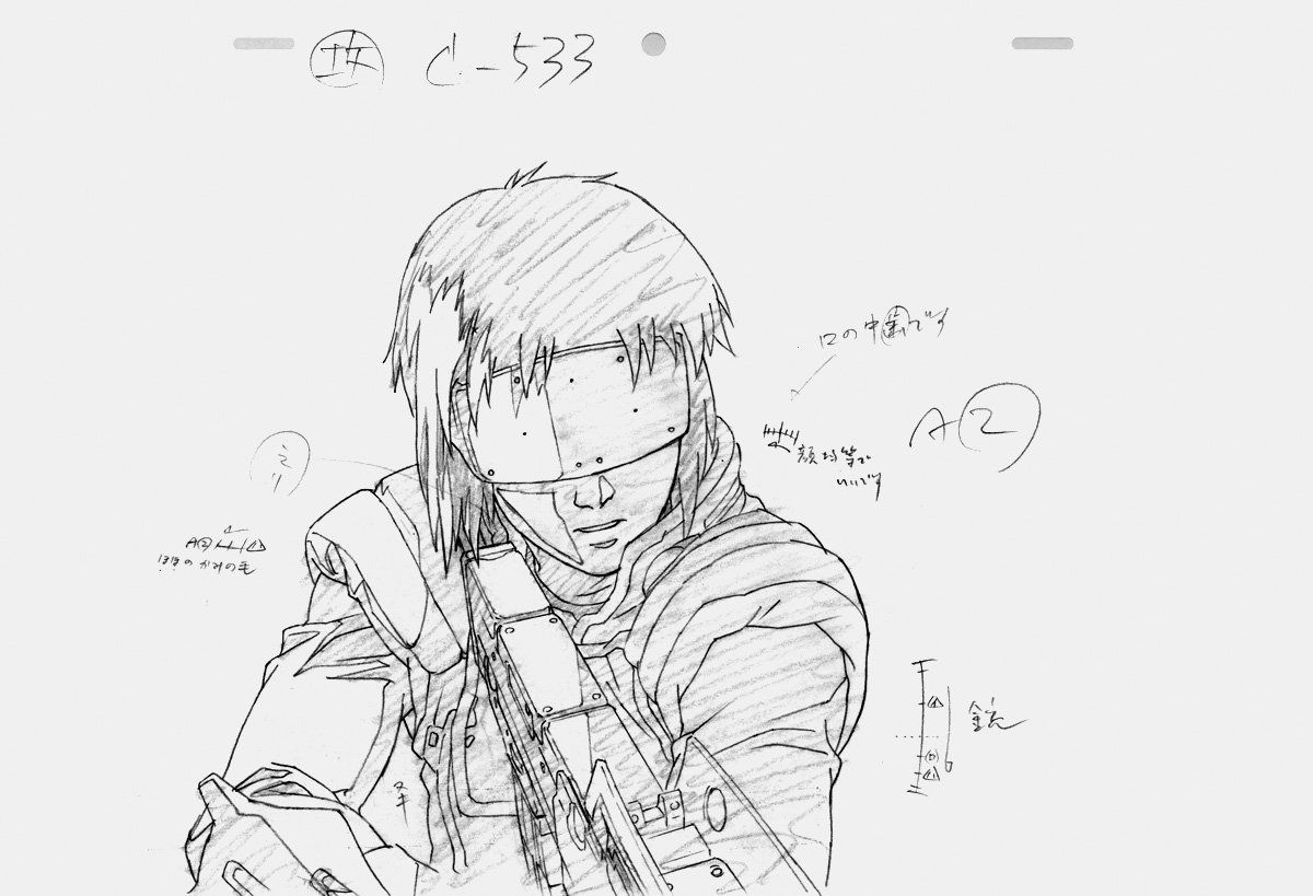 Ghost In The Shell Animation Sketch Drawing Board Character Concept