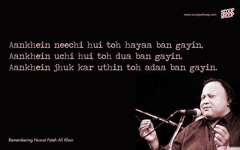 Lyrics of qawwali by nusrat