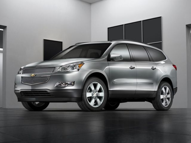 2016 Chevrolet Traverse Release Date New Auto Cars