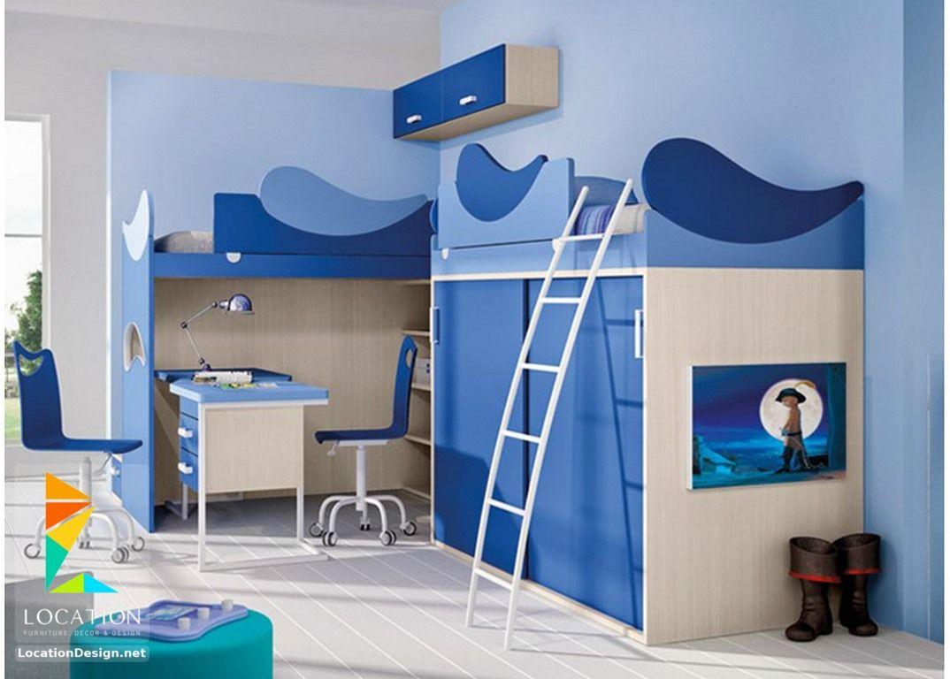 الوان غرف اطفال مودرن تناسب الجنسين 2018 2019 Kids Rooms لوكشين ديزين نت Girls Bedroom Furniture Modern Girls Rooms Bedroom