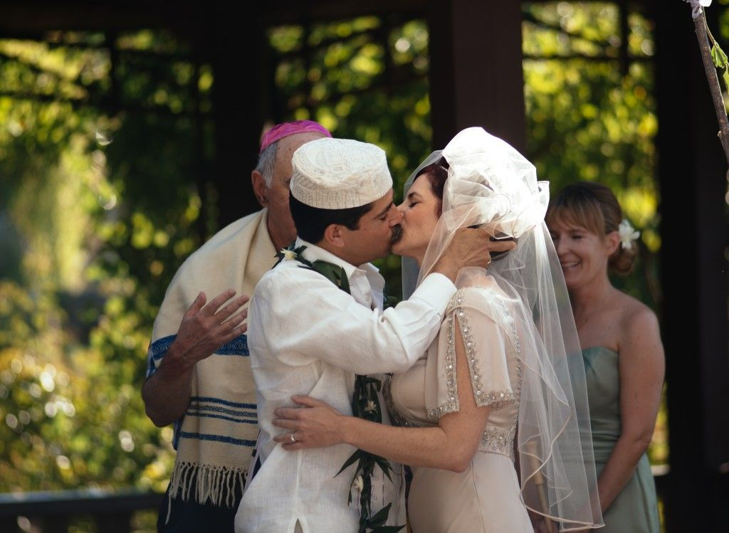 Mexican Jewish Wedding