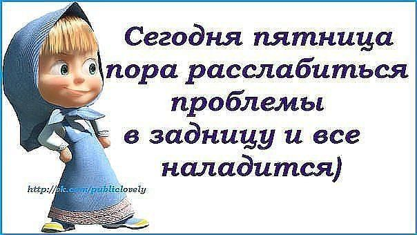 София Ефимова