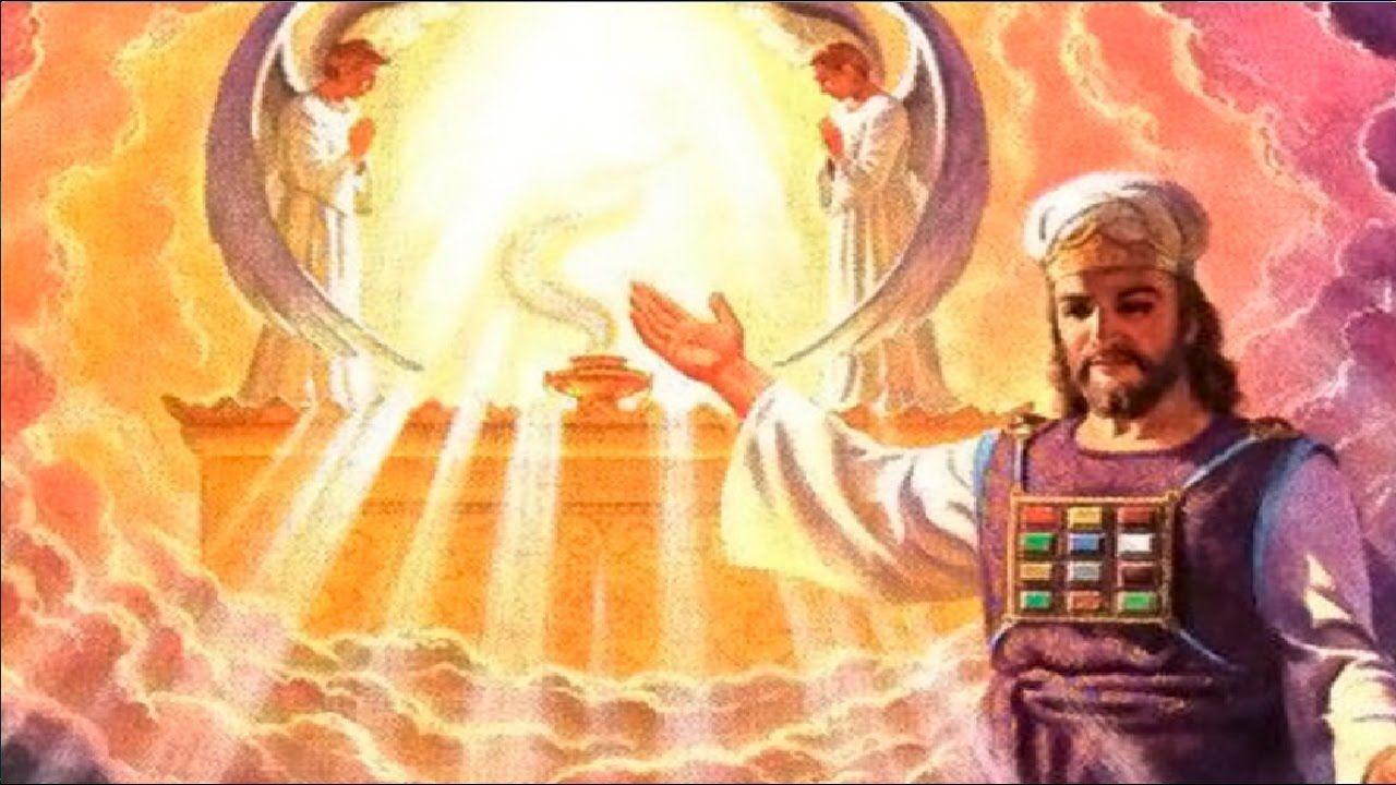 LA SANTA BIBLIA,VERSIÓN BIBLIA DE JERUSALÉN 1976, Levítico 8