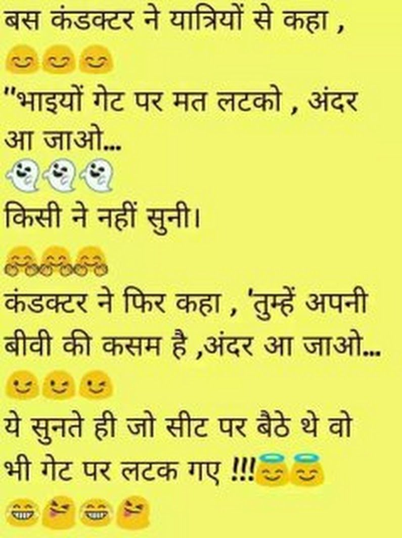 HD Exclusive Quotes On Laughter Is The Best Medicine In Hindi