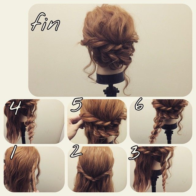 Instagramで話題 美容師に学ぶ簡単可愛いヘアアレンジ Hair Updos