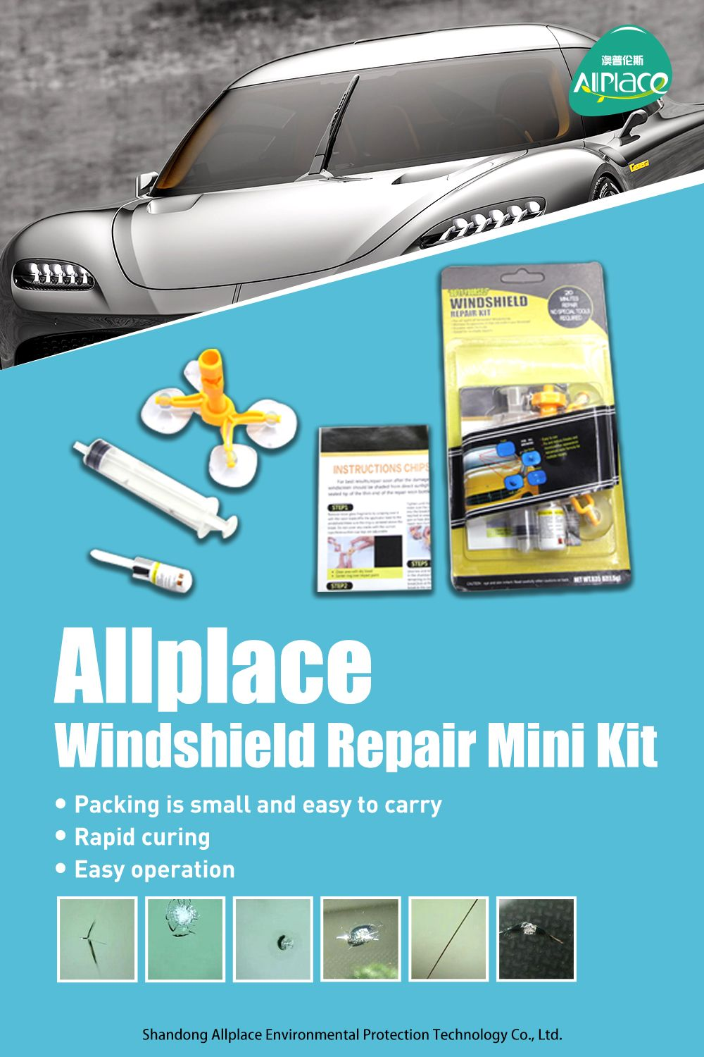 Windshield Repair Kit Windshield Repair Windshield Car Care