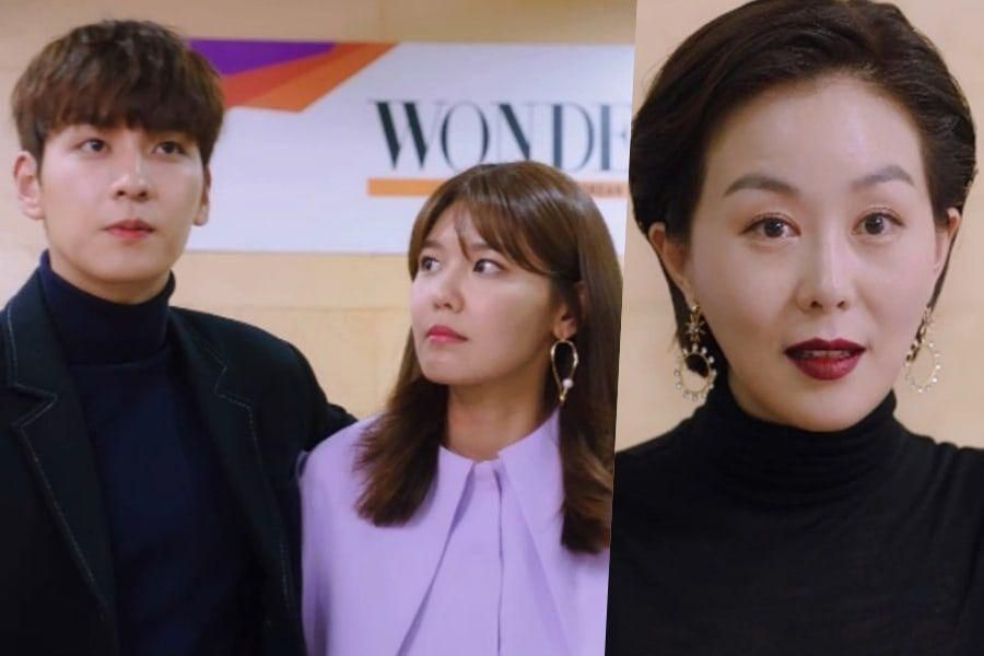 """Choi Tae Joon Supports Sooyoung To Stand Up Against Yoo Seo Jin In """"So I Married The Anti-Fan"""""""