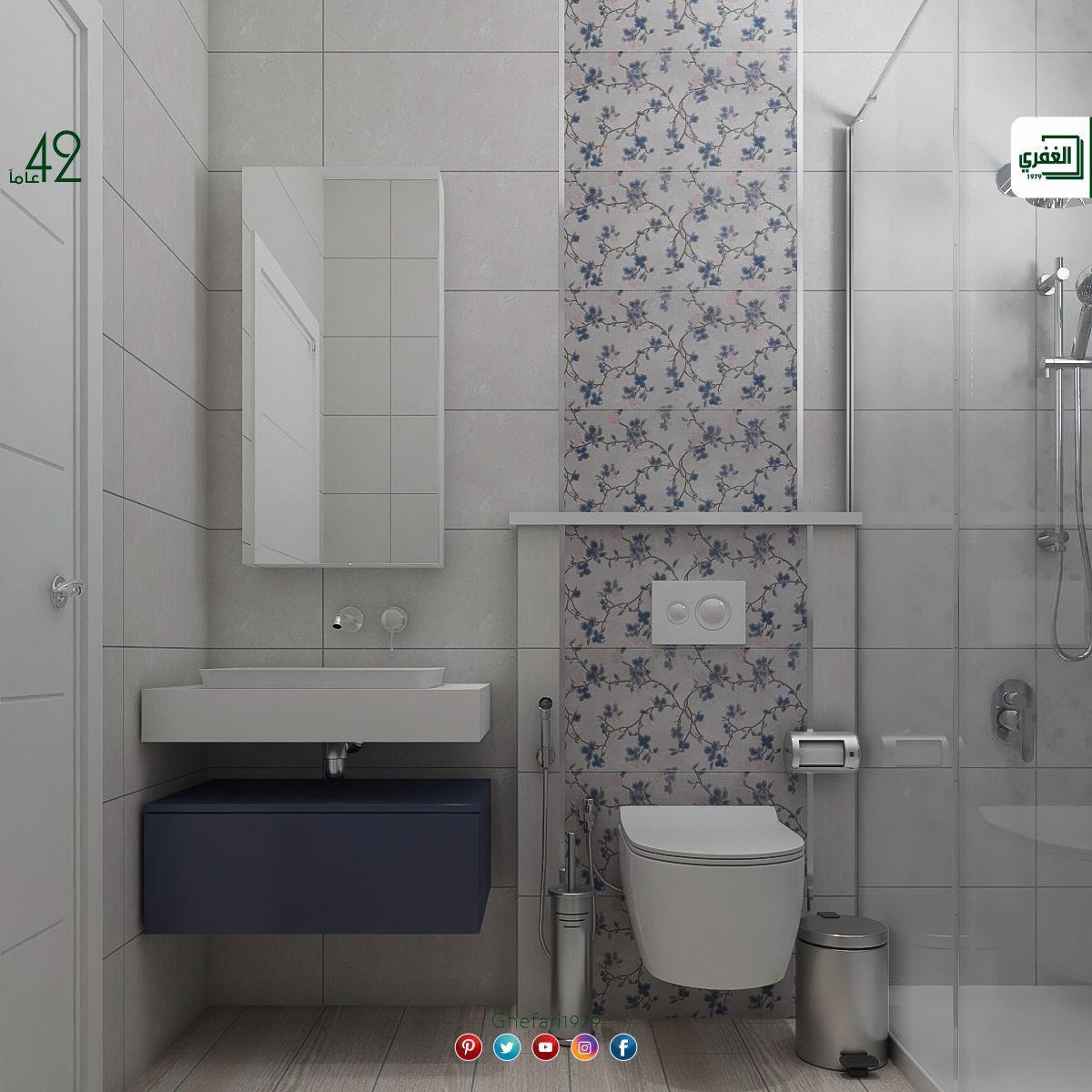 بلاط أسباني من شركة Pamesa Ceramica للاستخدام داخل الحمامات المطابخ اماكن اخرى للمزيد زورونا على موقع الشركة Https Www Ghefari Com Ar Grac In 2021 Bathroom Toilet
